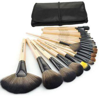 Make-up For You 24 Pcs Professional Cosmetic Makeup Brush Set Beige With Pouch Bag