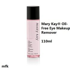 Does eye makeup remover expire