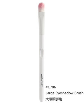 Wet n Wild makeup brush suit wet and wild Foundation brush trimmingbrush high light brush blush brush eye shadow brush eyeliner