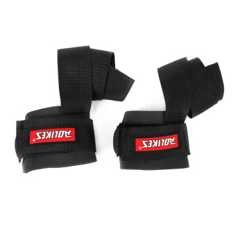 BolehDeals 1 Pair Gym Weight Lifting Bar Straps Wrap Wrist SupportProtection - Black