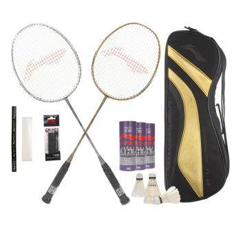 Malaysia Prices Lining badminton racket double sets of genuine gold and silver upgraded version of the whole carbon (line) AYPL224-C (buy 1 to send 6 free gifts)