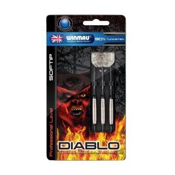 Malaysia Prices Winmau Diablo 90% Tungsten Softip Darts