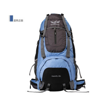 MTP mountaineering bag large capacity travel backpack men and women outdoor equipment hiking camping shoulder bag 50 L60L