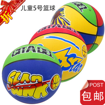Rubber kindergarten students 3 No. Fancy color basketball