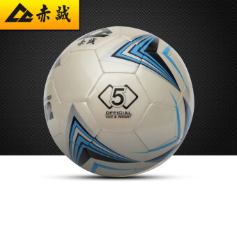 Sincere No. 5 adult 4 No. Children's standard ball football
