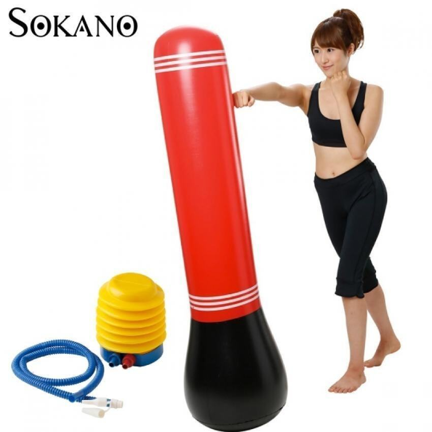 Buy Punching Bags At Best Price In