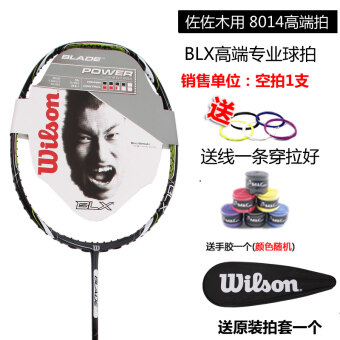 Wilson full carbon badminton racket