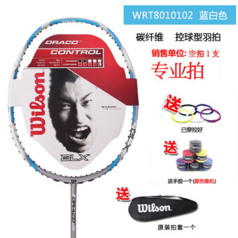 Wilson shot series full badminton racket