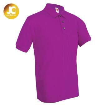 Kings Plain Polo Tee - Purple (Unisex)