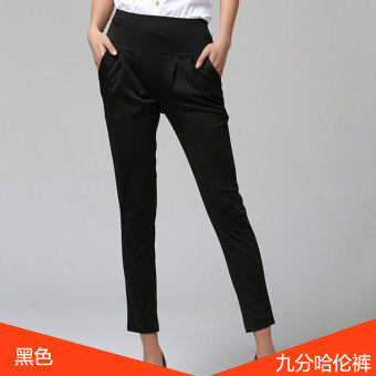 Korean-style Slim fit slimming Plus-sized casual pants ankle-length pants (Black)