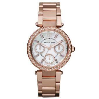 Michael Kors MK5616 Women's Mini Rose Gold-Tone Quartz Glitz Parker Watch