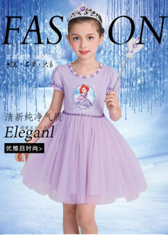 Snow and ice frozen Sophia New style princess dress (Purple)