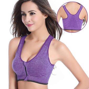 Sport Gym Zumba Yoga Zipper Bra Purple | Lazada Malaysia
