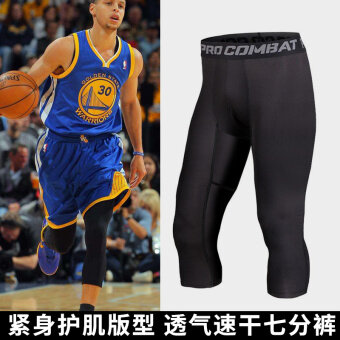 Sports compression Basketball running stretch pants slim fit pant (Black 7 points)