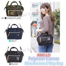 Great Anello Bags & Backpacks for the Best Prices in Malaysia