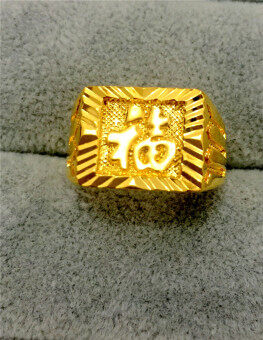 blond wealth 24k sand bronze plated opening gold ring