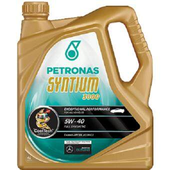 Fully synthetic petronas syntium 3000 engine oil api sn 5w for Api motor oil guide