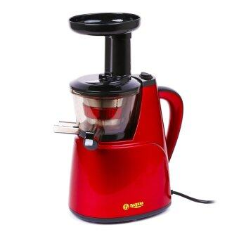 Bayers Slow Juicer Review : Bayers SJ-33 Slow Juicer Lazada Malaysia