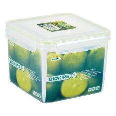 Biokips Container Square S31 3.1L
