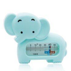 Blue Elephant Baby Bath Thermometer