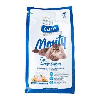 Brit Pet Food Review
