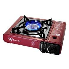 Butterfly Portable Gas Stove BPG -168