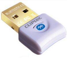 CLIPTEC USB Bluetooth V4.0 Dongle Adapter +EDR (Gold Plated) RZB939