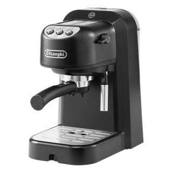 Delonghi Coffee Maker Warranty : DeLonghi Coffee Maker EC 250.B Lazada Malaysia