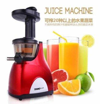 Index Living Slow Blend Juice Maker Juice Blender Juice Extractor Primada / Panasonic / LG ...