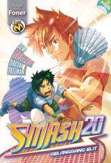 Komik-M: Smash-20 #2 (Gelanggang Elit)
