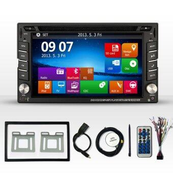 Din Car Stereo With Gps Malaysia