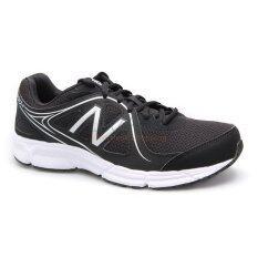 new balance shoes sales malaysia
