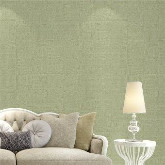 Bedroom Plain Wall Minimalist Concept Wallpaper Is Printed On Expanded Vinyl Non Woven Wallpaper One Rolls