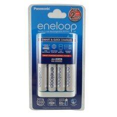 Panasonic eneloop 2Hrs Quick Charger 4pcs AA 2000mAh Recharge Battery
