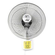 "Pensonic 16"" Wall Fan with Remote PWF-48R"