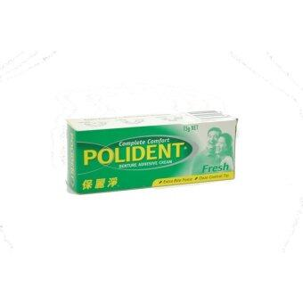 Secure Denture Adhesive >> Polident Denture Adhesive Cream 15g | Lazada Malaysia