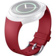 Samsung Galaxy Gear S2 Sports Atelier Mendini Watch Strap (Red)