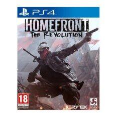 Sony Homefront: The Revolution [Pre Order] ETA - 17 MAY 2016