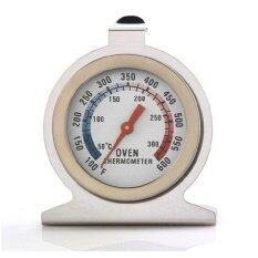 Stainless Steel Oven Food Baking Thermometer 50°C - 300°C