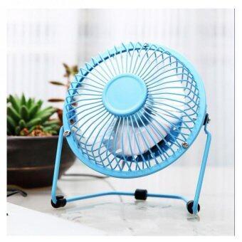 Toprime 4inch small usb desk fan enhanced airflow lower for Small quiet room fan