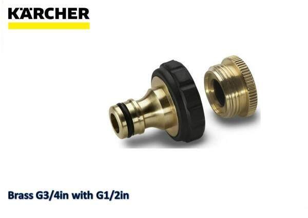 Karcher Brass G3/4in With G1/2in Reducer Tap Adaptor Garden Hose Connector 2.645-013.0