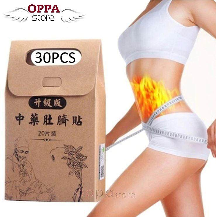 Os (30pcs) Fast Effective Natural Chinese Herbal Weight Losing Fat Burning Detox Slimming Patch By Oppa Store.