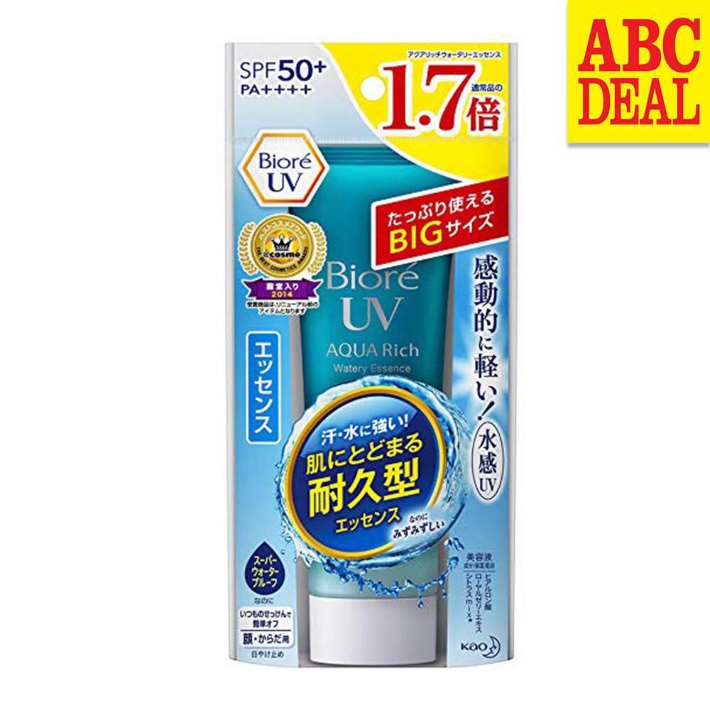 Sell Mentholatum Acnes Uv Cheapest Best Quality My Store Tint Spf 35 Myr 169