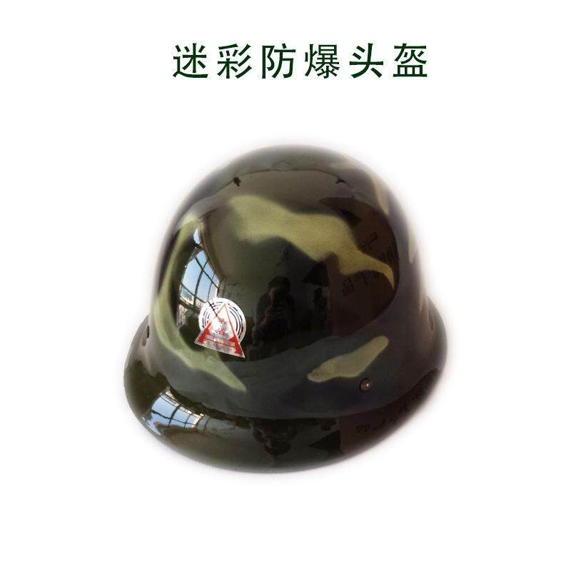 Helmets, metal service helmets, safety helmets, breathable and comfortable safety helmets for site patrols