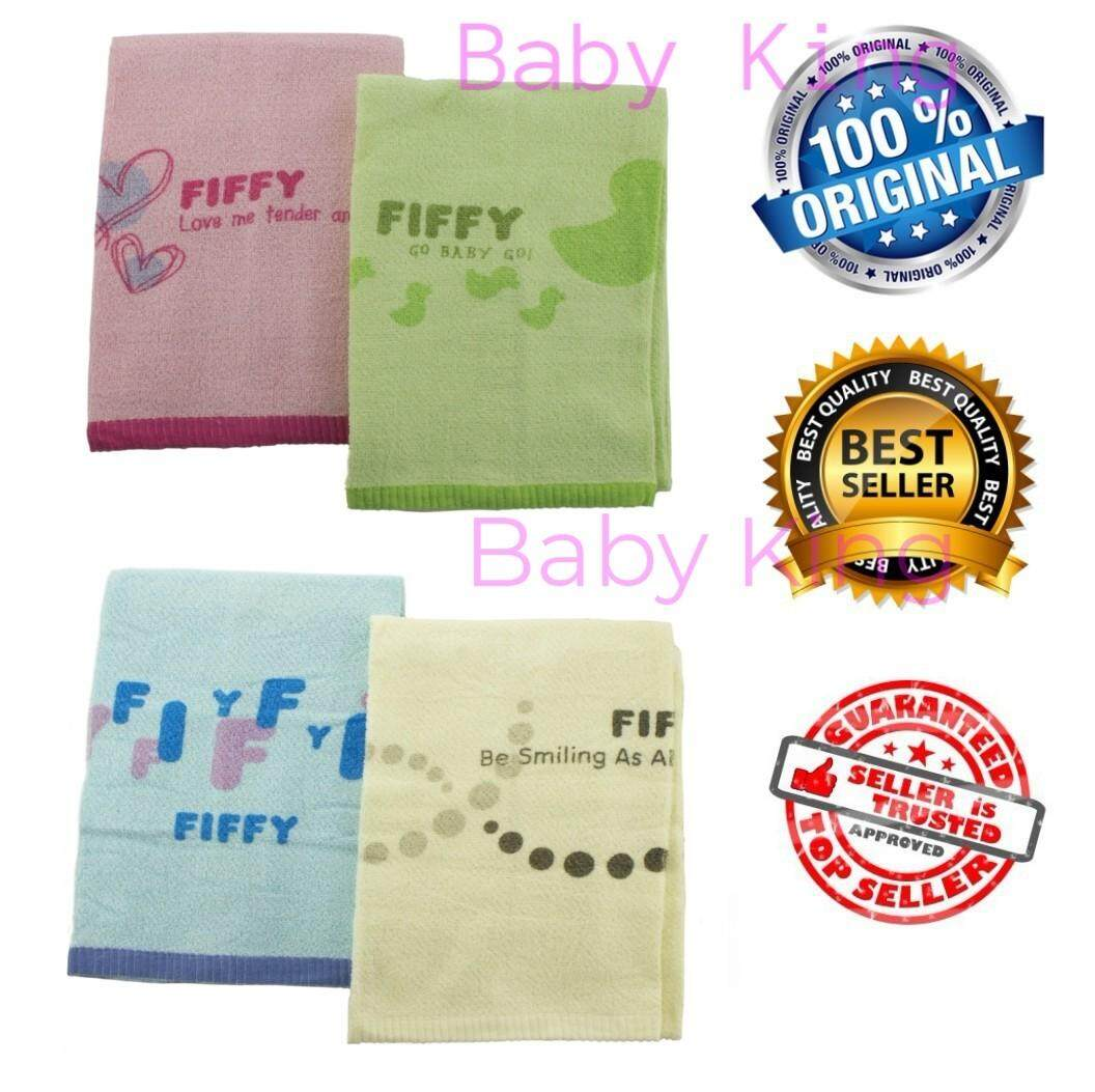 Fiffy Products For The Best Prices In Malaysia