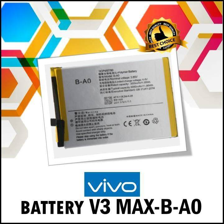 BATTERY VIVO V3 MAX B-AO