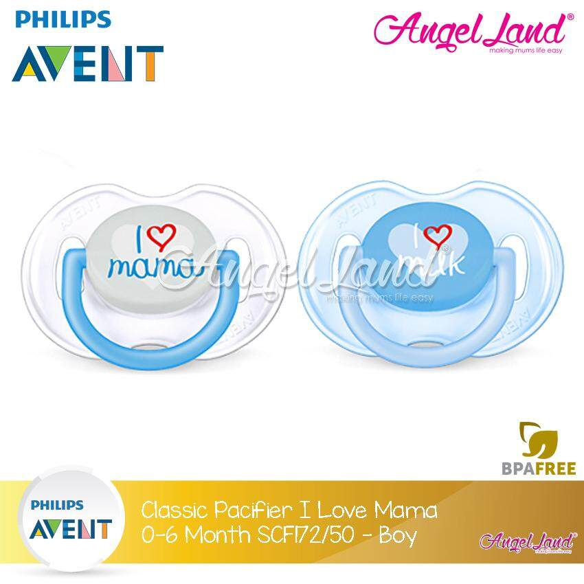 Philips Avent Classic Pacifiers I love Mama 0-6m - (Blue) SCF172/50