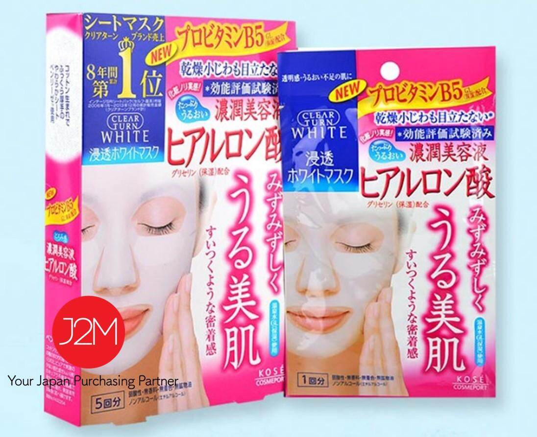 Kose Health Beauty Skincare Price In Malaysia Best Whitening Cream Jepang Ready Stock Cosmeport Clear Turn White Mask Hyaluronic Acid 5 Sheets