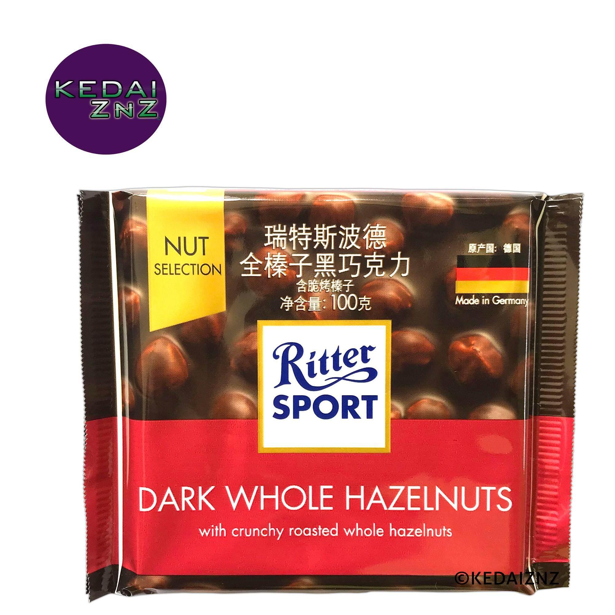 Coklat Buy Coklat At Best Price In Malaysia Www Lazada Com My