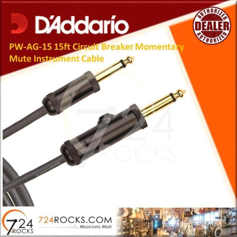 Daddario Planet Waves PW-AG-15 15ft (4.57m) Circuit Breaker Momentary Mute Instrument Cable / Guitar Cable / Speaker Cable mono jack plug to mono jack plug Malaysia